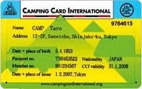JAC member-card